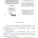 kut_privet1