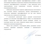 kut_privet2