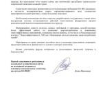 privet_Nikolaeva